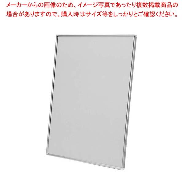 【まとめ買い10個セット品】 オープンパネル シルバー FOP-A1