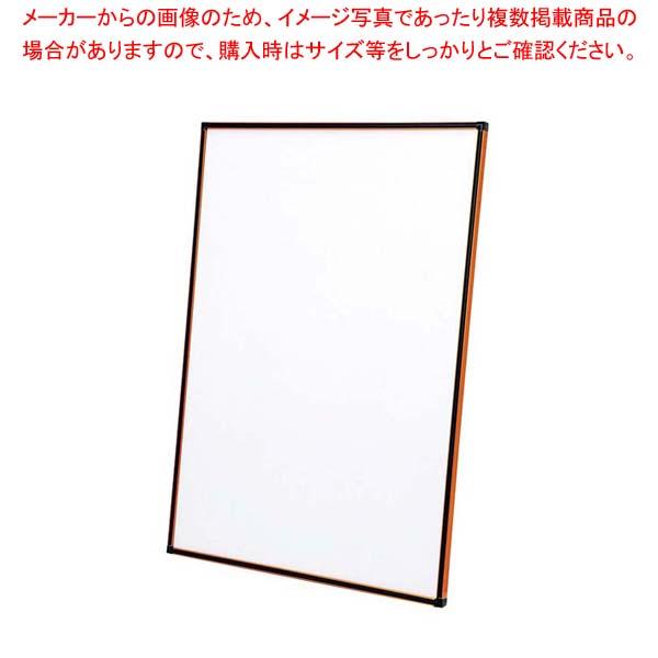 【まとめ買い10個セット品】 BG カラーパネル FBG-A1【 店舗備品・インテリア 】