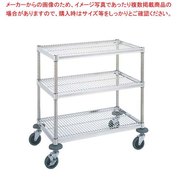 サイドテーブルワゴン W1型 スチール仕様 W1A-P4606 sale【 メーカー直送/代金引換決済不可 】