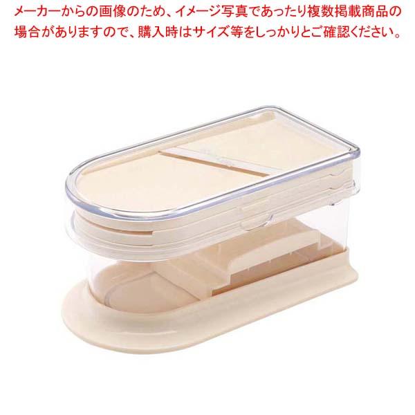 【まとめ買い10個セット品】 セラミックコンパクト調理器セット CS-350 ベージュ