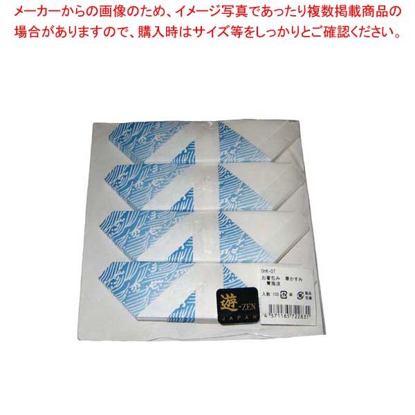 【まとめ買い10個セット品】 お箸包み 華かすみ(100枚入)OHK-07 青海波【 カトラリー・箸 】