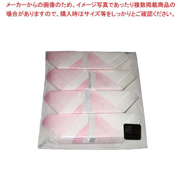【まとめ買い10個セット品】 お箸包み 華かすみ(100枚入)OHK-08 なでしこ【 カトラリー・箸 】