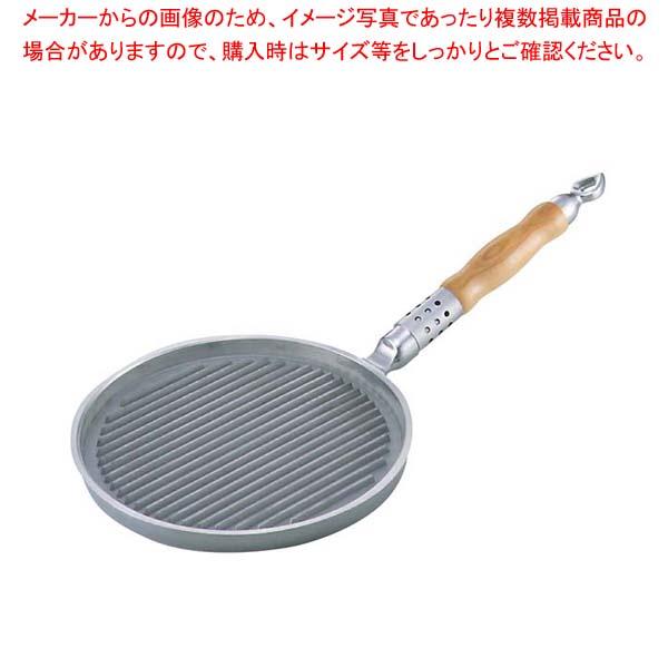 【まとめ買い10個セット品】 アルミイモノ 丸型 木柄 ステーキパン 24cm【 鍋全般 】