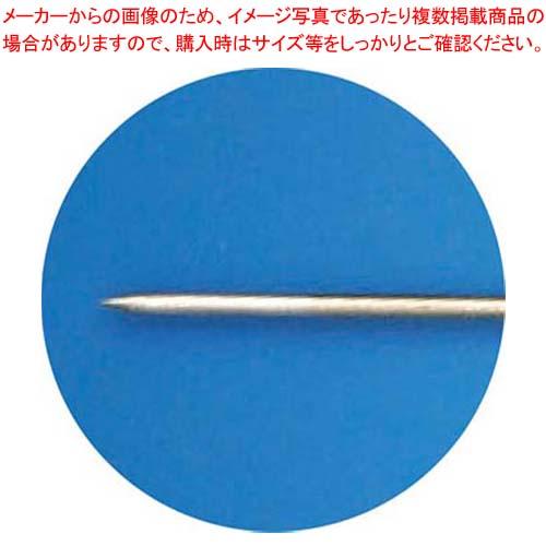 【まとめ買い10個セット品】 温度計用センサープローブ LK-800 内部温度用【 温度計 業務用 クッキング温度計 】