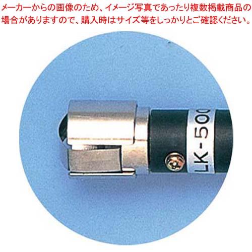 【まとめ買い10個セット品】 カスタム 温度計CT-05SD用オプションセンサー LK-500 表面測定用【 温度計 】