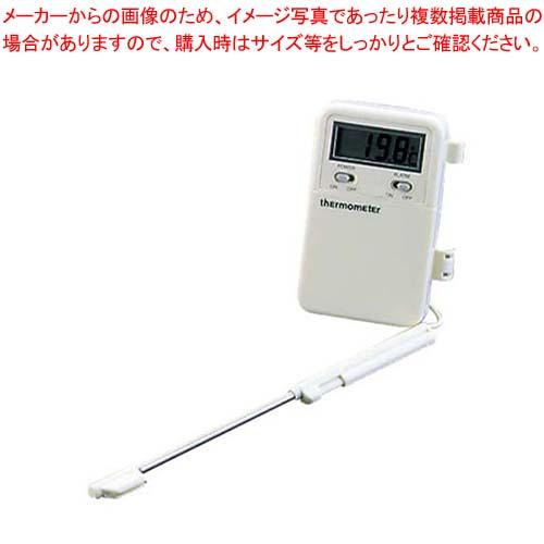 【まとめ買い10個セット品】 カスタム デジタル 温度計 CT-250【 温度計 業務用 クッキング温度計 】