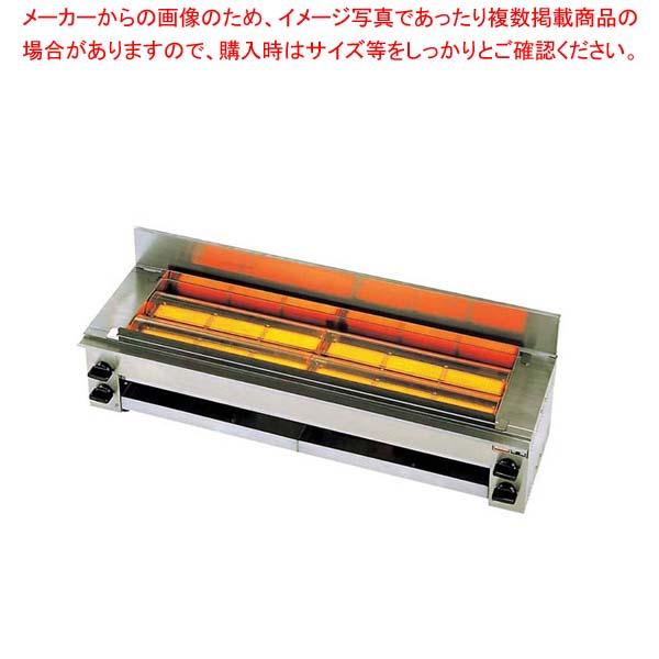 リンナイ 赤外線下火式グリラー 串焼64号 RGK-64 LP【 メーカー直送/後払い決済不可 】