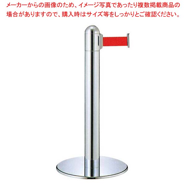 フロアガイドポール GY312 A レッド H930 sale【 メーカー直送/後払い決済不可 】