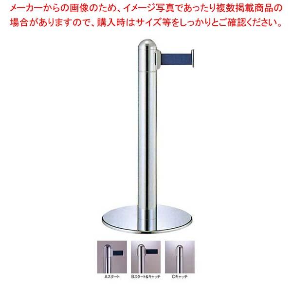 フロアガイドポール GY312 B ブルー H930 sale【 メーカー直送/後払い決済不可 】