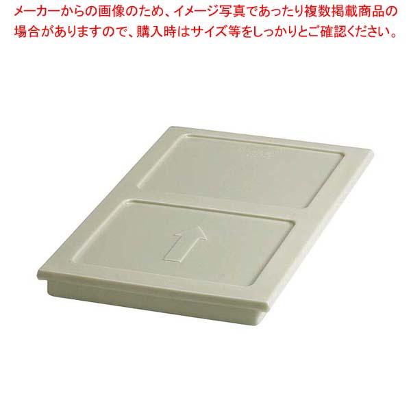 【まとめ買い10個セット品】 キャンブロ サーモバリアー(カムキャリア用)400DIV(180)【 運搬・ケータリング 】
