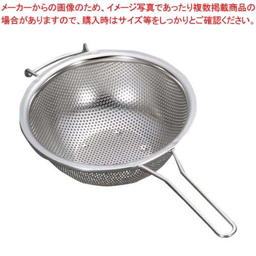 【まとめ買い10個セット品】 EBM 18-8 メッシュボール ストレーナー 耳付 21cm【 スープこし 】