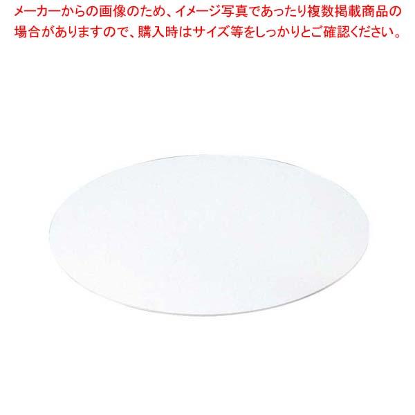 【まとめ買い10個セット品】 フレッシュケーキ専用プレート 足付 FB216 中 φ300