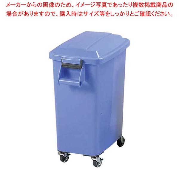 厨房ペール キャスター付 CK-45 ブルー(B)