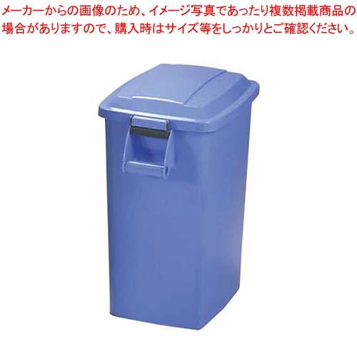 【まとめ買い10個セット品】 厨房ペール ヒール付 K-45 ブルー(B)