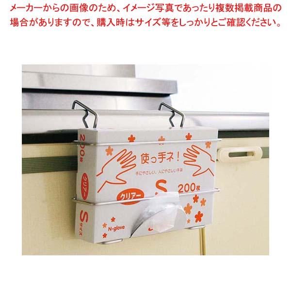 【まとめ買い10個セット品】 18-8 エンボス手袋 使っ手ね!専用ホルダー【 ユニフォーム 】