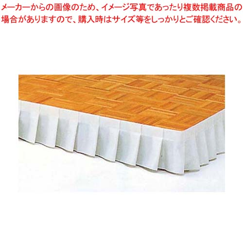 【在庫あり】 【まとめ買い10個セット品 ホワイト】 ステージ用スカート】 ホワイト NSC-4A 画鋲止 NSC-4A 1m単位【 メーカー直送/代金引換決済不可】, 美野里町:d495c3b6 --- hortafacil.dominiotemporario.com