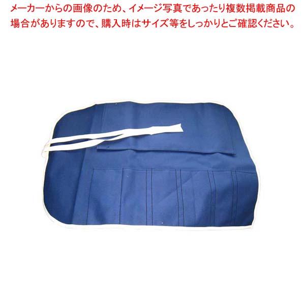 【まとめ買い10個セット品】 布 庖丁巻