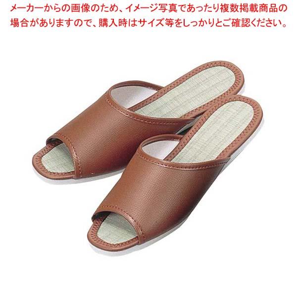 【まとめ買い10個セット品】 スリッパ(白厚底)S-123 ブラウン(013)カーフレザー