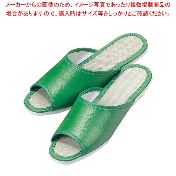 【まとめ買い10個セット品】 スリッパ(白厚底)S-123 グリーン(019)