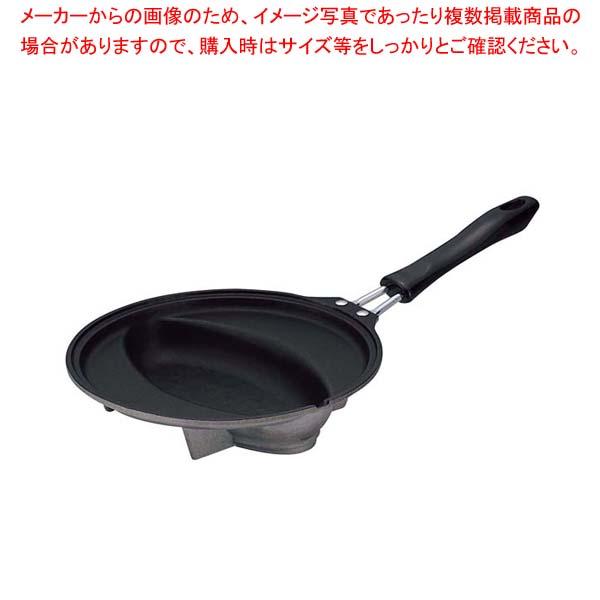 【まとめ買い10個セット品】 IHパティシェ・オムパン KS-2754