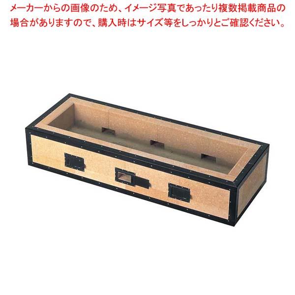 炭用バーベキューコンロ BQ22号(8~12人用)【 焼アミ 】