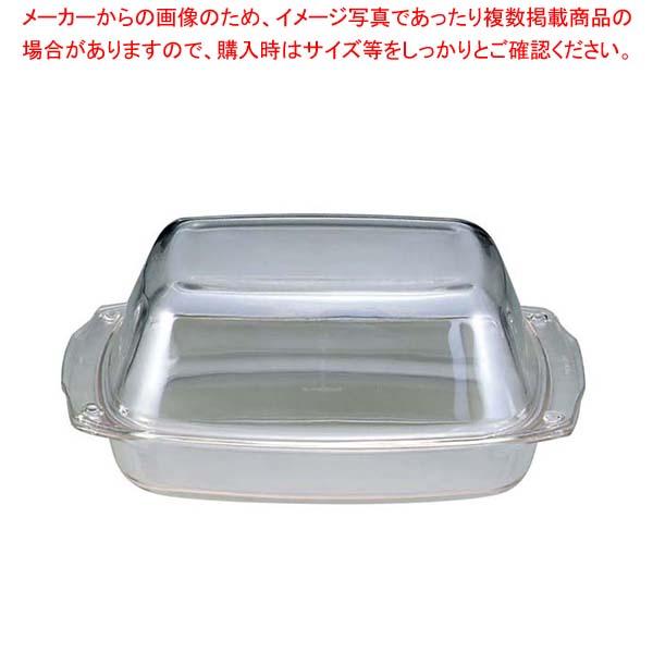 【まとめ買い10個セット品】 アルコロック チキンキャセロール 小 69579【 オーブンウェア 】