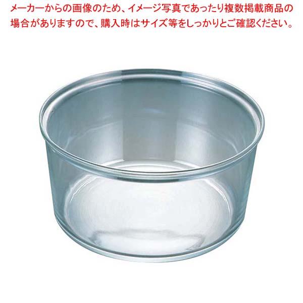 【まとめ買い10個セット品】 アルコロック ビッグボール 11334 φ330