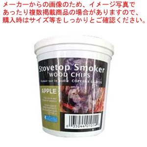 【まとめ買い10個セット品】 スモーキングガン 専用ウッドチップ アップル 137g【 加熱調理器 】