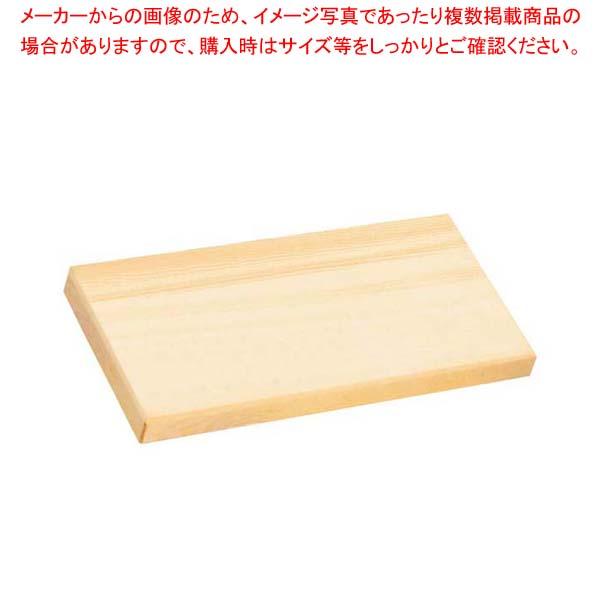 【まとめ買い10個セット品】 抗菌 スプルス まな板 クリーンキーパー 450×225×H28【 まな板 】