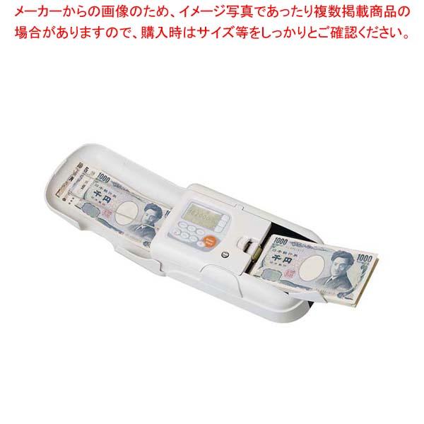 【まとめ買い10個セット品】 エンゲルス EMC-07専用バッテリー BA-12 【 メーカー直送/代金引換決済不可 】