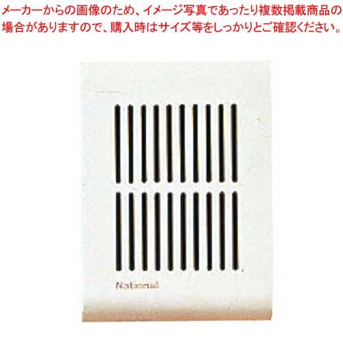 【まとめ買い10個セット品】 ワイヤレスサービスコール 増設スピーカー EC95352【 店舗備品・防災用品 】