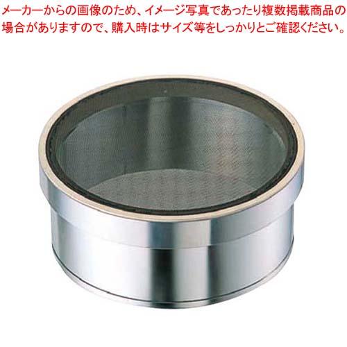 【まとめ買い10個セット品】 EBM ゴム付ステン枠 裏漉セット ステン張(6.5メッシュ)33cm