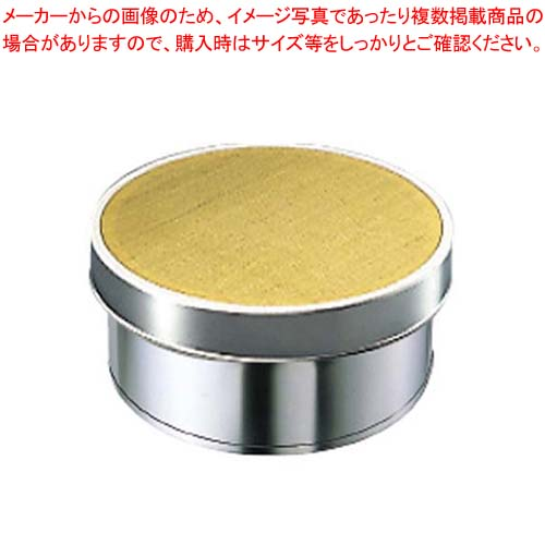【まとめ買い10個セット品】 EBM ゴム付ステン枠 裏漉替アミ 真鍮張 極細 33cm