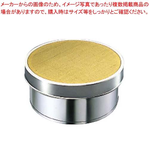 【まとめ買い10個セット品】 EBM ゴム付ステン枠 裏漉セット 真鍮張 中目 36cm
