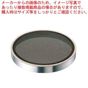 【まとめ買い10個セット品】 EBM ゴム付ステン枠 裏漉替アミ 代用毛 荒目 36cm