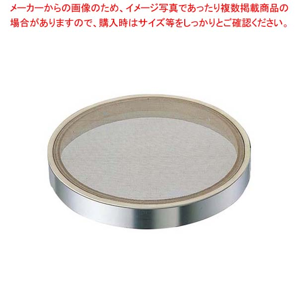 【まとめ買い10個セット品】 EBM ゴム付ステン枠 裏漉替アミ ステン張(24メッシュ)36cm