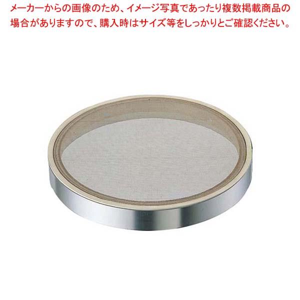 【まとめ買い10個セット品】 EBM ゴム付ステン枠 裏漉替アミ ステン張(40メッシュ)36cm