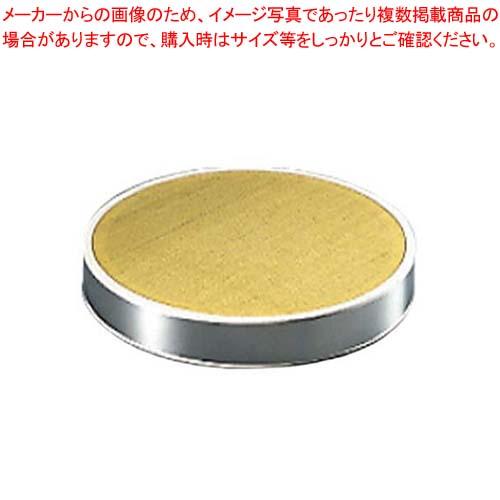 【まとめ買い10個セット品】 EBM ゴム付ステン枠 裏漉替アミ 真鍮張 中目 36cm