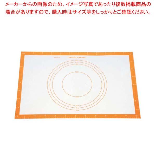 【まとめ買い10個セット品】 シリコンマット 40×60cm NO.1736