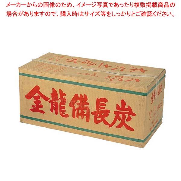 【まとめ買い10個セット品】 金龍備長炭(小割)15kg入