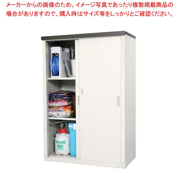 【まとめ買い10個セット品】 家庭用小型収納庫 HS-92 sale【 メーカー直送/後払い決済不可 】