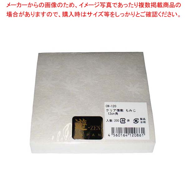 【まとめ買い10個セット品】 クリア懐敷 もみじ(200枚入)CM-120 無蛍光和紙