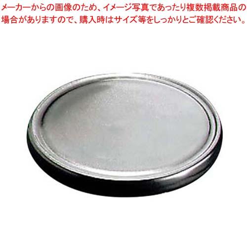 【まとめ買い10個セット品】 陶板焼 T-29 焼々味良【 卓上鍋・焼物用品 】