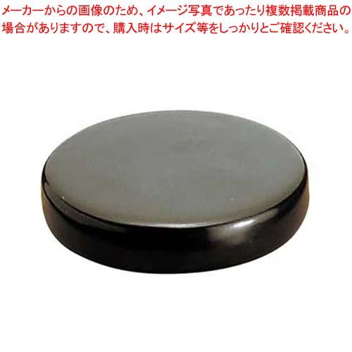 【まとめ買い10個セット品】 陶板焼 T-30 炎の石【 卓上鍋・焼物用品 】