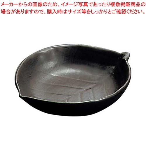【まとめ買い10個セット品】 陶板焼 木の葉深型 T-8-1 大 黒【 卓上鍋・焼物用品 】