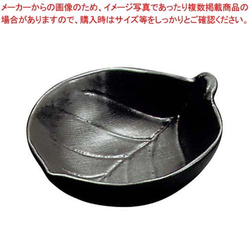 【まとめ買い10個セット品】 陶板焼 木の葉深型 T-9-1 小 黒【 卓上鍋・焼物用品 】
