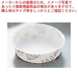 【まとめ買い10個セット品】 サーキュラーカップ ハウス柄(100枚入)P-105