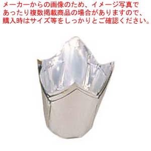 【まとめ買い10個セット品】 アルミケース ケーキカップ型(100枚入)50号 銀