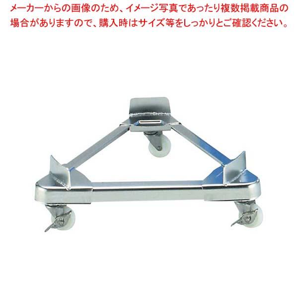 18-8 ペール用 トライアングルキャリー STCP-G60 ナイロン sale