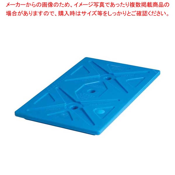 【まとめ買い10個セット品】 キャンブロ カムチラー CP1220(159)【 運搬・ケータリング 】